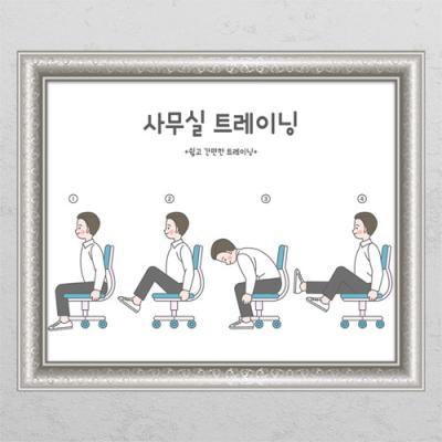 tl058-사무실트레이닝_창문그림액자