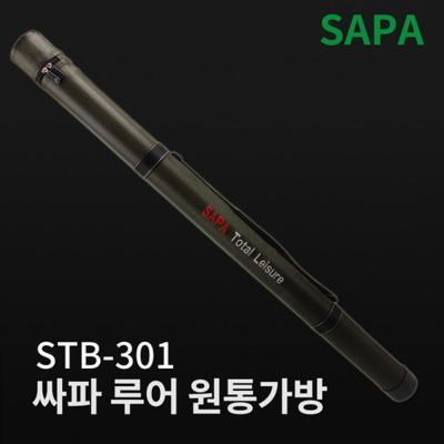 싸파 원통 루어 낚시 가방 STB-301 120cm 보관 원형
