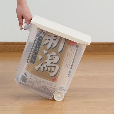 이노마타 봉지채 수납 쌀통 5kg 1254