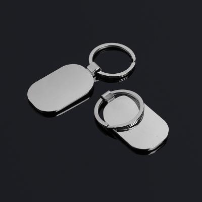 실버 로고 키홀더 열쇠고리(타원)