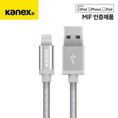 카넥스 라이트닝 USB 케이블 실버 애플 정식 인증