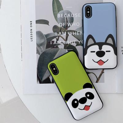아이폰8 동물시리즈04 카드케이스