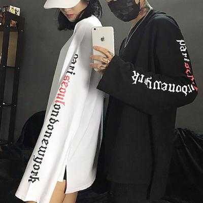 UP 오버핏 레터링 긴발 티셔츠