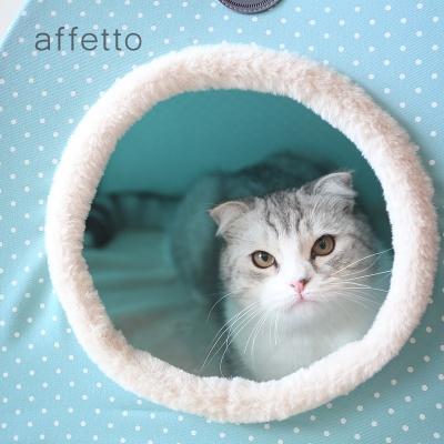 아페토 CAT 캣텐트- 민트 L