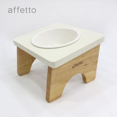아페토 웰 원목식탁세트-1구 (아이보리)