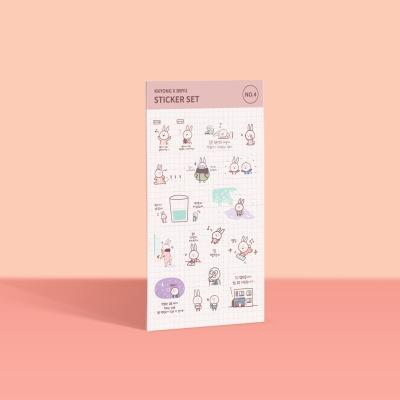 [공부일기] 꾱쀼 스티커 - No.4 모트모트