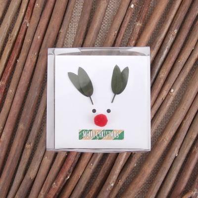 루돌프 크리스마스 카드 [파블로]