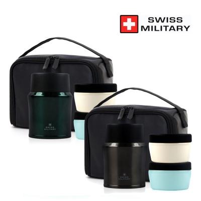 스위스밀리터리 보온도시락 죽통 (LSF1010)