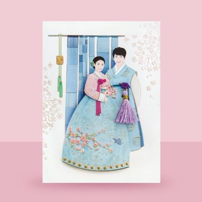 꽃분홍 내님카드 연하장 FT226-1