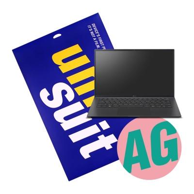 2021 LG 그램14 14ZD90P 지문방지 저반사 슈트 2매