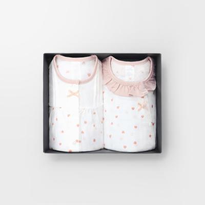 메르베 러블리블리 아기 돌세트(내의+수면조끼)(7부)
