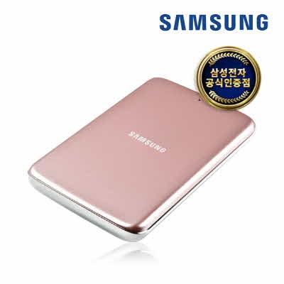 삼성전자 외장하드 H3 500GB