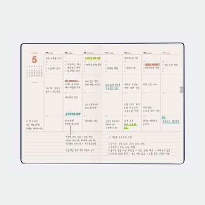 WEEKLY PLANNER HARDCOVER 2020 A5