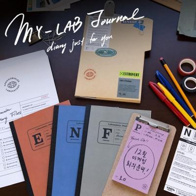 [16가지 사고성향별 다이어리] MY-LAB 저널