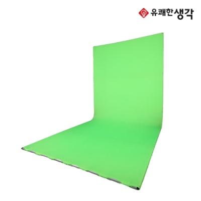크로마키 촬영 배경 천 스크린 스튜디오키트 NG-2022L