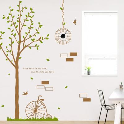im530-자전거가있는해피트리_그래픽벽시계(중형)