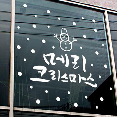 제제데코 크리스마스 눈꽃 스티커 장식 CMS4J168