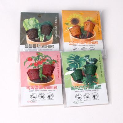 [꿈쟁이] 꼬마비료(2개입)-식물영양공급비료