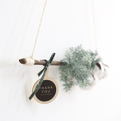 [콩지] 목화숲 가렌드