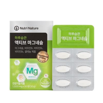 뉴트리네이처 하루습관 액티브 마그네슘 30정