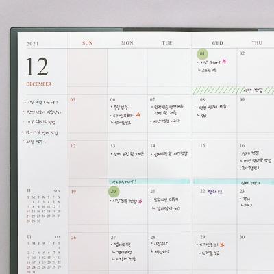 2021 오피셜 먼슬리 스케줄러 스몰 (월간날짜,32절)
