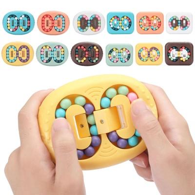 매직빈 큐브 라운드 사각 퍼즐 블럭 피젯 토이 장난감