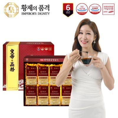 황제의품격 고려6년근 면역 홍상삼정 골드 240gx8ea