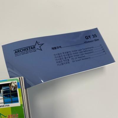 아키스타 쏠라필름 GY35 블루 1524mm x 1M