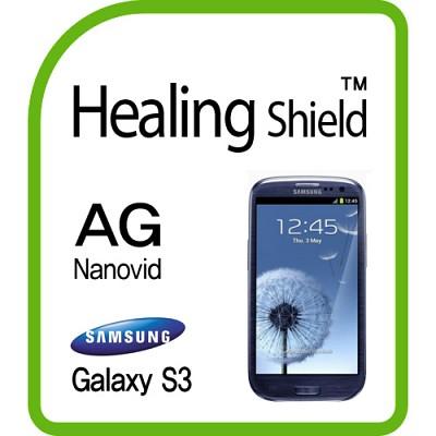 [힐링쉴드] 갤럭시S3 3G/LTE AG Nanovid 지문방지 액정보호필름 2매(HS140110)