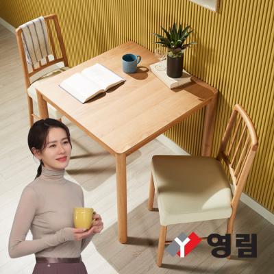 영림 코펜하겐 원목 2인 식탁 세트 YDT-1220K