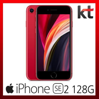 [KT선택약정/번호이동] 아이폰SE2 128G [제휴혜택]
