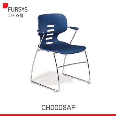 (CH0008AF) 퍼시스 의자/프레고의자/회의용의자