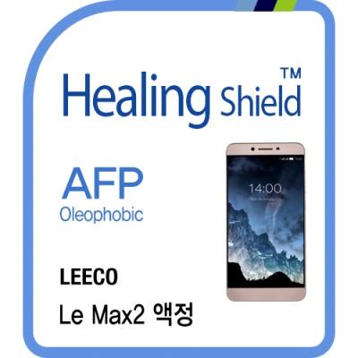 러에코 Le Max2 올레포빅 액정보호필름 2매