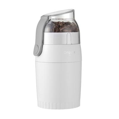 드립핑크 전동 커피 그라인더 EG-512