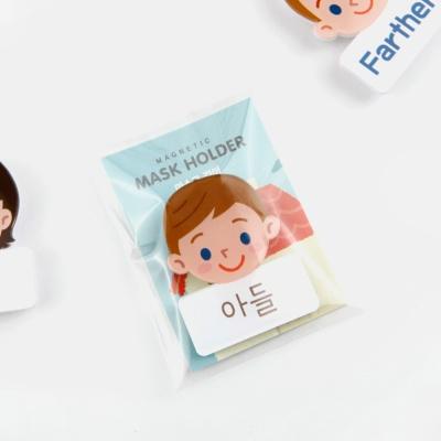 [주문제작]마스크걸이패밀리
