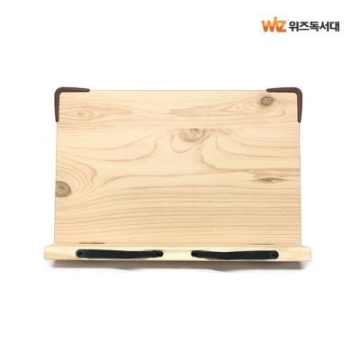위즈독서대 미니멈독서대 30M1
