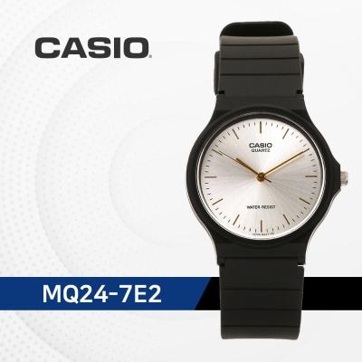 카시오 학생 수능시계 무소음 손목시계 MQ-24-7E2