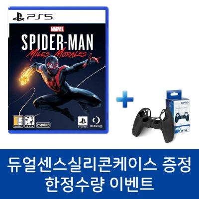 PS5 스파이더맨 마일즈 모랄레스 (EVENT 수량한정)
