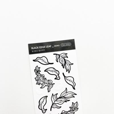 푸푸남 잎 모노 씰스티커