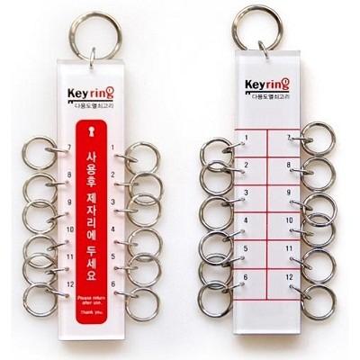 12고리로 이루어진 ArtSign의 Art한 아크릴 열쇠고리 K0006