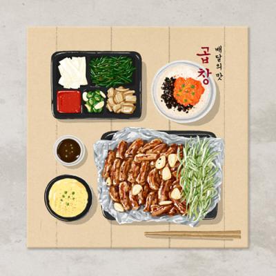 cq170-배달의맛_술안주_소형노프레임