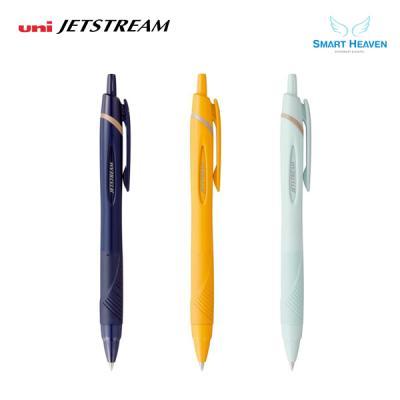 [한정]유니 제트스트림 볼펜 모던컬러 0.5mm