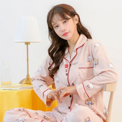 메리핀 코지 긴팔 여성 잠옷세트
