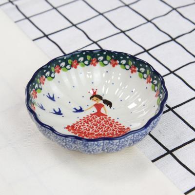 폴란드그릇 아티스티나 찬기 프릴볼 소 패턴2523