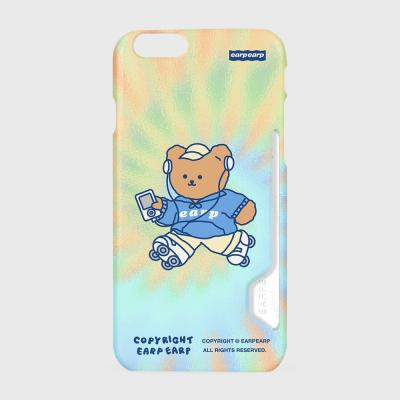 Merry skate-blue(카드수납케이스)