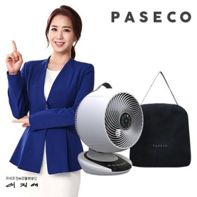 파세코 DC모터 에코 서큘레이터 PCF-H50000W + 보관가방