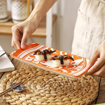 도자기 직사각접시 과일 생선 초밥 그릇 1p