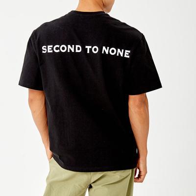 [세컨투넌] 남녀공용 백 로고 루즈핏 티셔츠