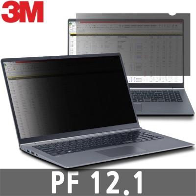3M 노트북보안필름 블루라이트차단 PF 12.1
