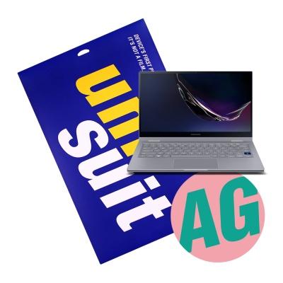 갤럭시북 플렉스 알파 13형(NT730QCR) 저반사 2매